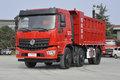 东风新疆 拓行D3 210马力 6X2 4.8米自卸车(国六)