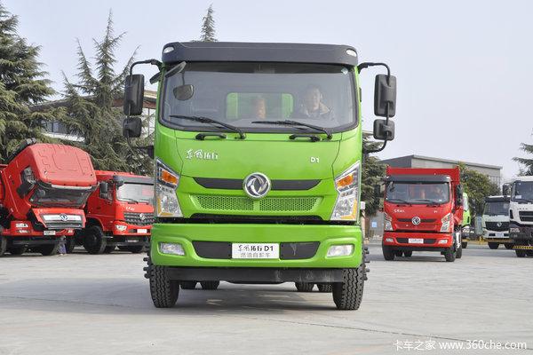 优惠0.8万宁波东风拓行自卸车促销中
