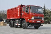 东风新疆 天锦KS 220马力 6X2R 4.3米自卸车(提升桥)(DFV3250GD5D)