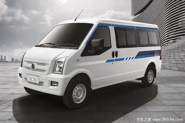 东风小康 EC36 2020款 标准型 7-9座 宁德时代电池 纯电动面包车41.86kWh