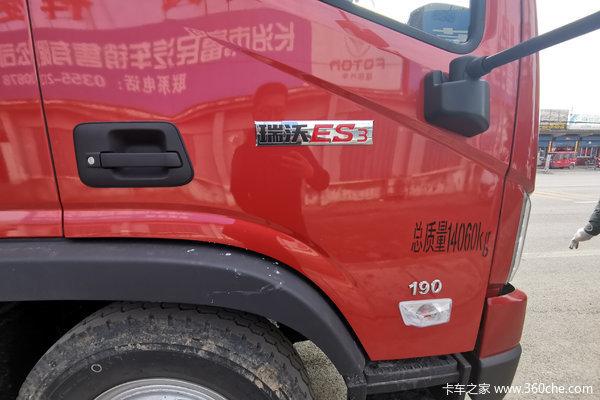 降价促销瑞沃ES3载货车仅售12.54万