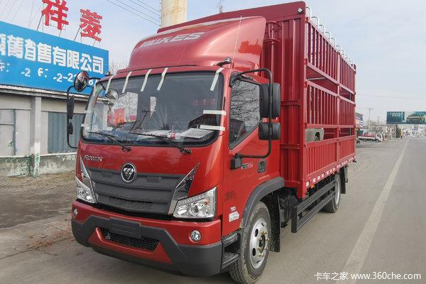 福田 瑞沃ES3 190马力 5.4米排半仓栅式轻卡(国六)