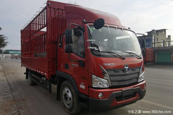 优惠0.1万青岛瑞沃ES3载货车现促销中