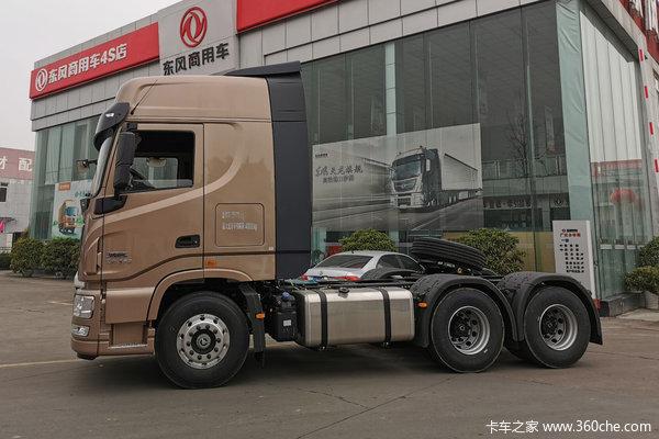 降价促销天龙旗舰KX牵引车仅售39.62万