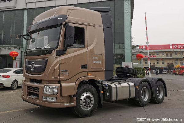 降价促销天龙旗舰KX牵引车仅售40.80万