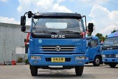 东风 多利卡D8 170马力 4X2 6.2米冷藏车(EQ5130XLCL8BDFAC)