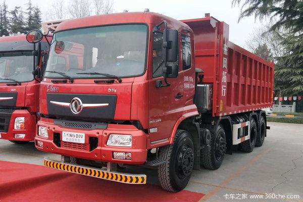 东风新疆 拓行D3V 270马力 8X4 6米自卸车(国六)