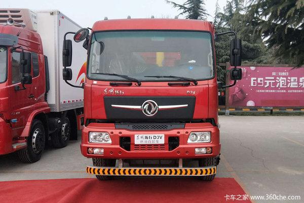 优惠0.5万上海东风拓行自卸车促销中