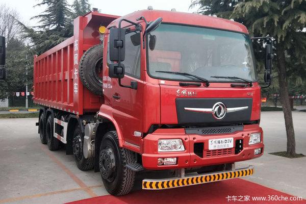 优惠2.88万上海东风拓行自卸车促销中