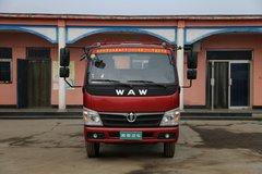 飞碟奥驰 D3系列 130马力 4X2 冷藏车(FD5043XLCW63K5-1)