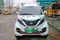 鑫盛汽车 晓鸽S350 舒适型 1.96T 1.9米单排纯电动厢式物流车