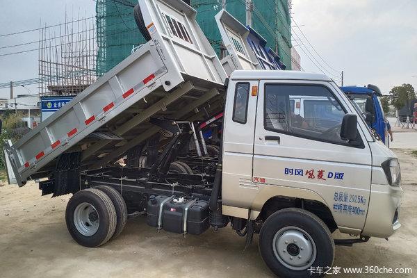风菱自卸车阜阳市火热促销中 让利高达0.3万