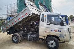 时风 风菱 112马力 4X2 2.6米自卸车(国六)(SSF3036DCJB1L)