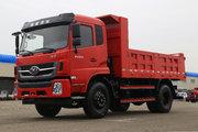 南骏汽车 瑞宇R60D 220马力 6X2 5.2米自卸车(NJA3240RPC48V)