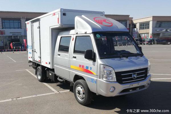 降价促销凯马锐菱载货车仅售3.98万