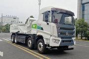 三一重工 C8 31T 5.6米纯电动自卸车(SYM3311ZZX1BEV)423kWh
