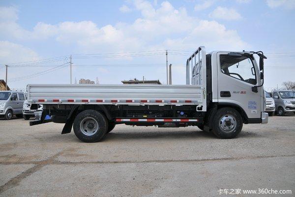 降价促销福田奥铃速运载货车仅售9.5万