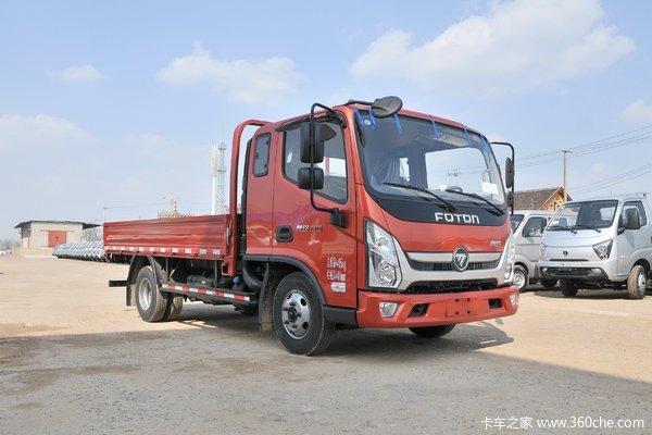 北京优惠0.8万奥铃速运载货车促销中