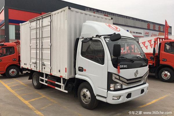 降价促销东风多利卡D6载货车仅售9.30万