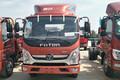 福田 奥铃TS 110马力 4X2 4.085米冷藏车(BJ5048XLC-FH)图片