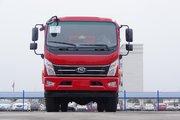 南骏汽车 瑞捷D50 220马力 6X2 4.5米自卸车(NJA3250QPF38V)