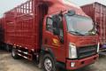 中国重汽HOWO 王系 130马力 4.15米单排仓栅式轻卡(ZZ5047CCYH3315F141)图片