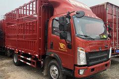 中国重汽HOWO 王系 130马力 4.15米单排仓栅式轻卡(ZZ5047CCYH3315F141)