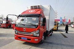 东风 多利卡D6L 130马力 3.8米冷藏车(EQ5041XLCL8BDBAC)