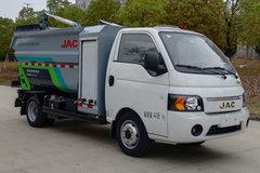 江淮 帅铃i3 4.5T 纯电动自装卸式垃圾车(HFC5040ZZZEV2Z)62.05kWh