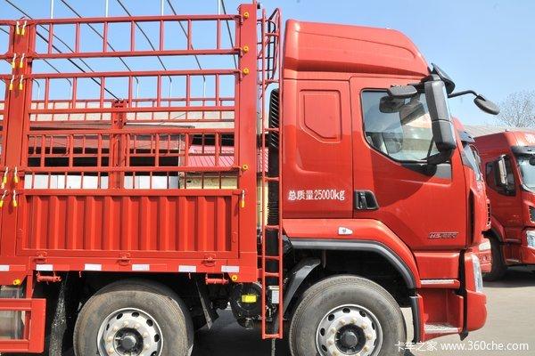 回馈客户冠兴乘龙H5载货车仅售16.20万