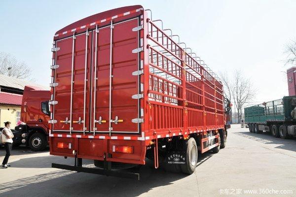 为回馈新老客户乘龙H5载货车仅售16.20万