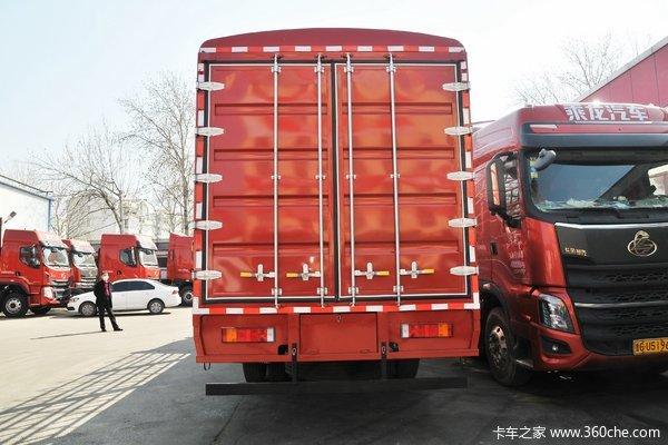 优惠1万海南柳汽乘龙H5载货车促销中