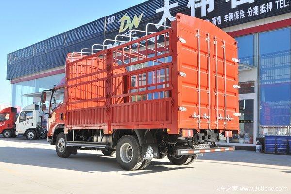 重汽HOWO王系潍柴130马力4.15米仓栏车