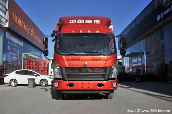 优惠0.3万海南豪沃轻卡王载货车促销中