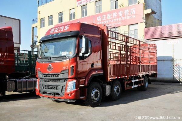 超大容量乘龙H5290马力6×2载货促销中
