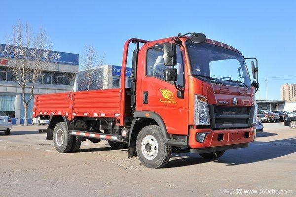 优惠0.3万重汽豪沃轻卡王载货车促销中