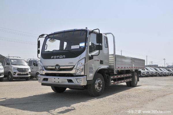 降价促销奥铃捷运载货车仅售11.40万