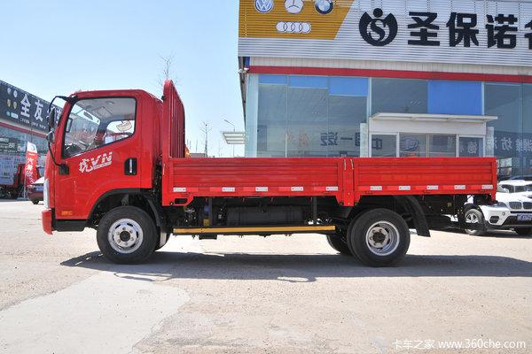 仅售13.44万解放虎VH5.4米载货车促销