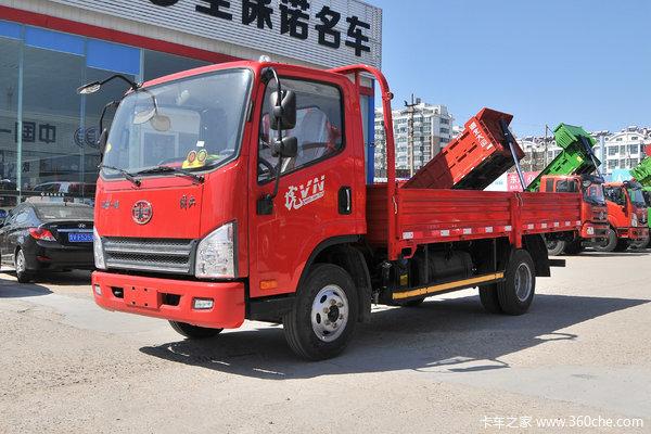 降价促销虎V载货车3.85米仅售13.50万