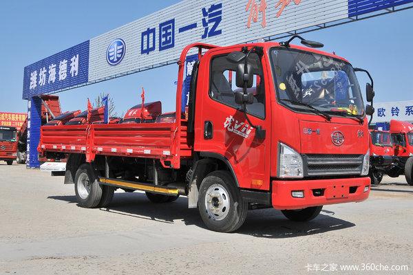 仅售13.44万虎V5.4米载货车优惠促销中