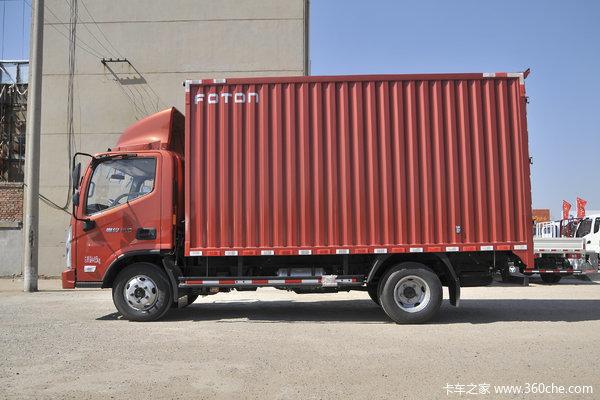 奥铃速运载货车北京市火热促销中 让利高达1万