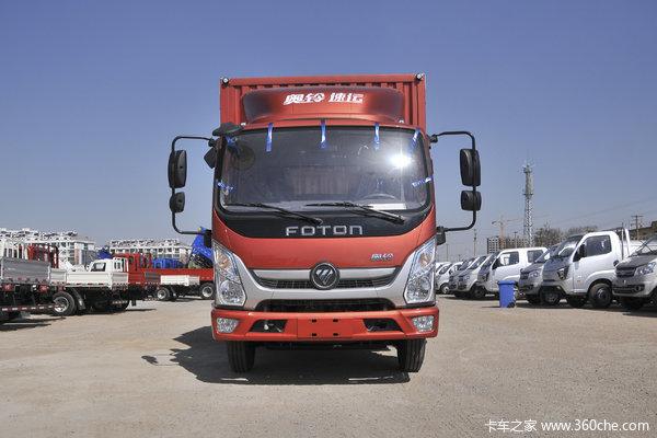 降价促销奥铃速运载货车仅售11.25万