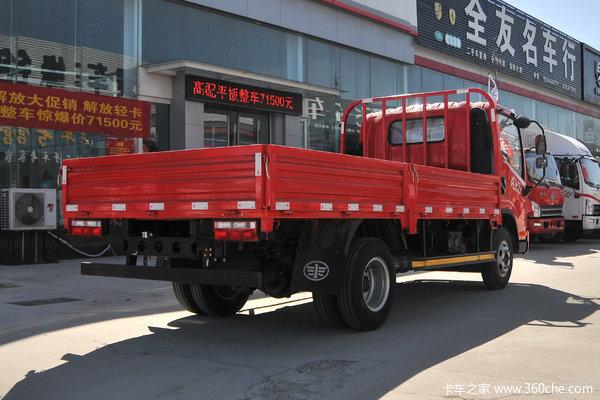 回馈客户虎V载货车3.65米仅售7.30万
