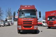 解放 麟VH 190马力 6.75米排半仓栅式载货车(CA5180CCYPK62L7E5A85)