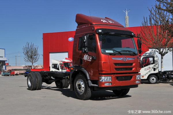 降价促销解放麟VH载货车仅售15.80万元