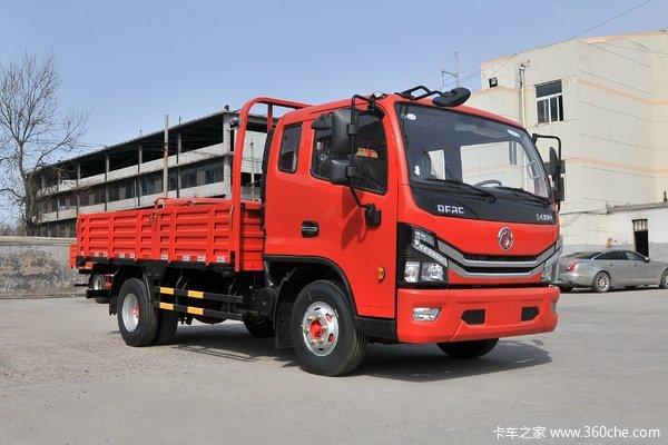 回馈客户多利卡D6载货车仅售9.58万