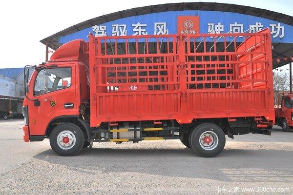 优惠0.3万东风多利卡D6载货车促销中