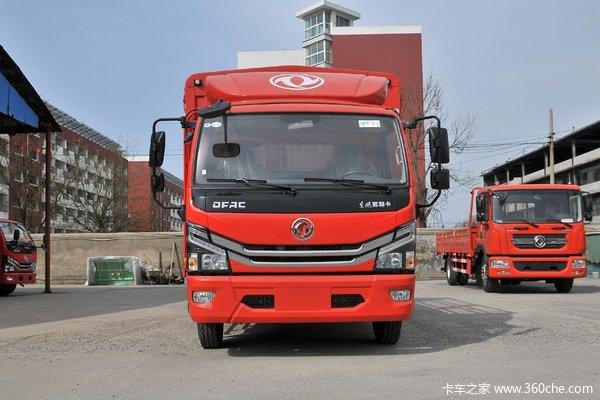 降价促销阳江东风多利卡D6仅售11.88万