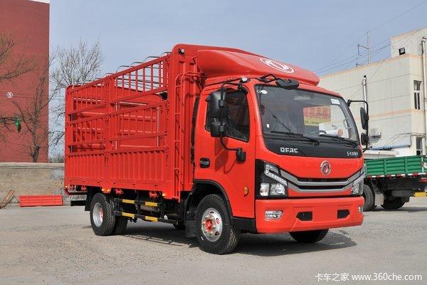 降价促销茂名多利卡D6载货车售11.80万