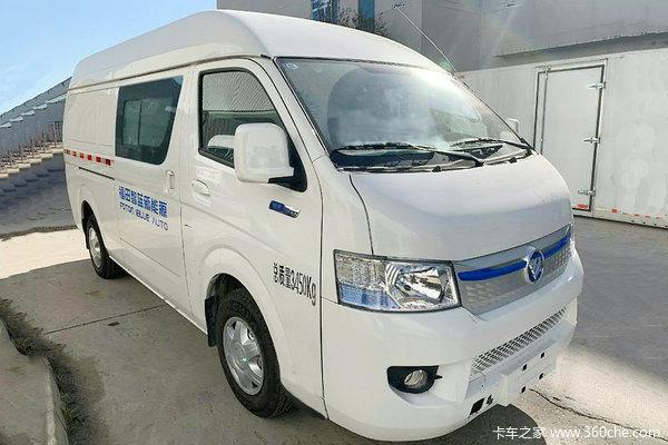 即日起購買福田智藍新能源商用車,即可享受3000元優惠及保養優惠
